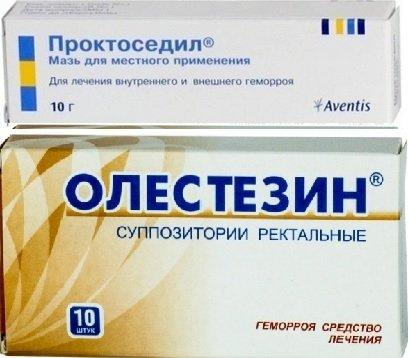 препараты от парапроктита