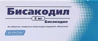 бисакодил - слабительное средство