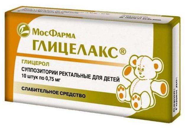 глицерол свечи от запора для детей