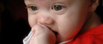 парапроктит у младенцев и детей до года