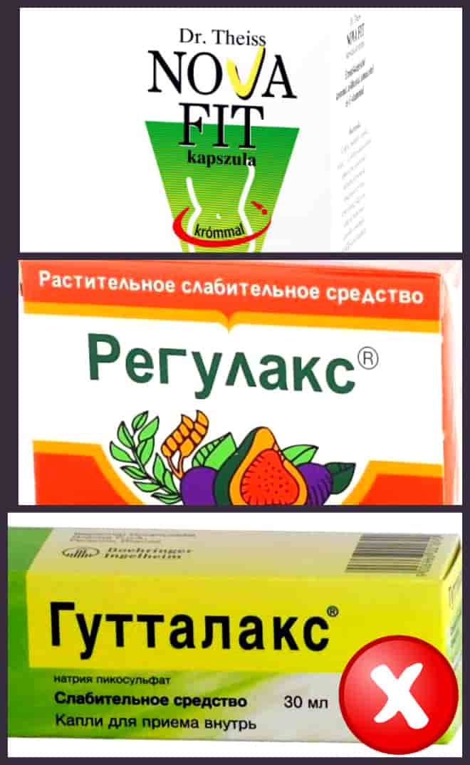 запрещенные препараты при ГВ